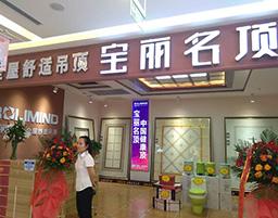 河北省沧州河间市专卖店
